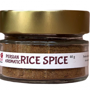 Aromatic Rice Spice Blend | The Food Lovers Marketplace