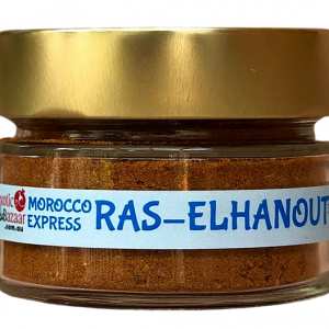 Ras El Hanout | The Food Lovers Marketplace